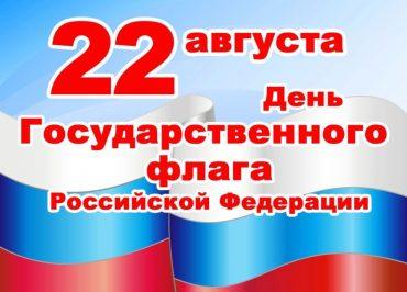 01111_flag_jpg_1345540634-960x690